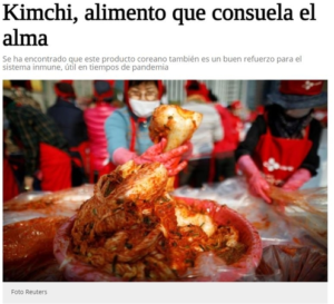 Korean cultural centers in Mexico and Argentina actively promote 'kimchi' through local media